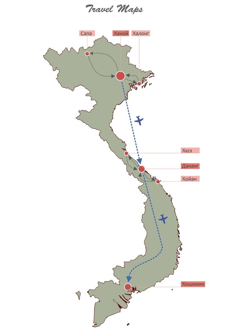 Трек по Вьетнаму